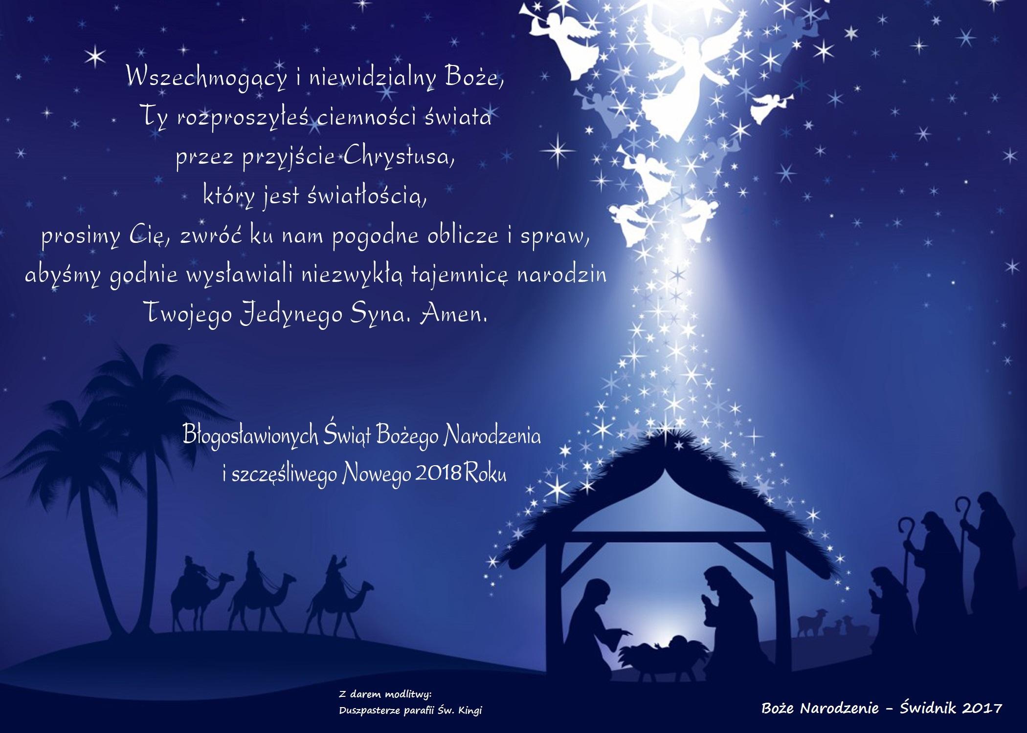 Christmas-2014-PL